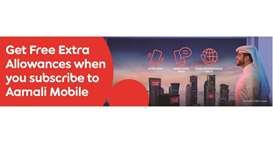 Ooredoo announces new promotion on Aamali Mobile plans