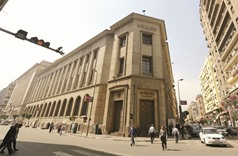 Egypt to pump in $1.5bn to 'finish off' black market