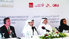 Qatar Rail MD Abdulla Abdulazeez al-Subaie (second left), CEO Saad al-Muhannadi and project director