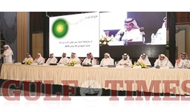 GIS sees QR1.9bn in fresh capex over next five years