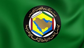 GCC states to slash roaming fees by 40% from April 1