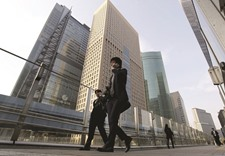 Most Japan companies unhappy with BoJ's negative rate policy