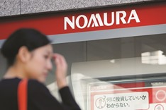Nomura said to plan cutting about 20% of North America staff