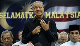 Malaysia cross-party alliance demands scandal-hit PM's ouster