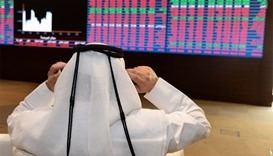 Qatar shares snap 5-day losing streak to settle near 8,700 points