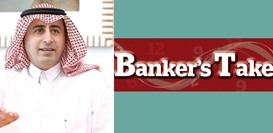 What came first in Qatar? Economic development or financial sector growth?