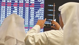 Qatar shares inch near 9,200 level on institutional buying interests