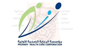 PHCC takes bowel cancer awareness campaign to malls
