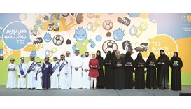 Schools, individuals awarded for popularising T22 campaign