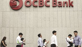 OCBC unit eyes private banking in Indonesia