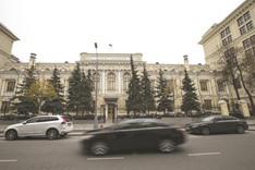 JPMorgan caves, Goldman Sachs digs in as Russia sows interest rate discord