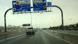 Brief spell of rain in Qatar, more expected on Saturday