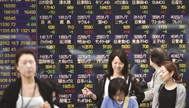 Asian bourses end higher