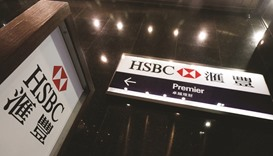 HSBC set to increase employees in China by up to 1,000 in 2017