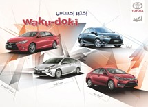 AAB unveils bank finance campaign for Toyota vehicles