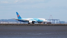 China Southern to sell $200mn stake to American Airlines