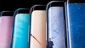 Samsung unveils Galaxy S8 with virtual assistant