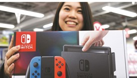 Nintendo Switch console goes on sale