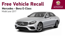 Mercedes-Benz E Class 2017 model