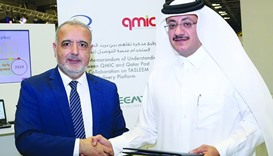 Q-Post, QMIC join hands to ease delivery with Tasleem