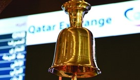 Qatar shares break 7-day winning streak to settle below 10,700 level