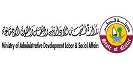 Labour ministry announces summer working hours