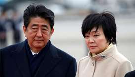 Japanese PM wife's name 'removed from documents'