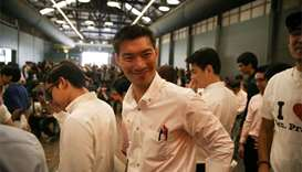 Maverick Thai tycoon woos youth with new political party