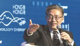 China's $930bn wealth fund seeks more stable returns