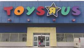 Toys 'R' Us to eye China funds in $1bn Asian sale