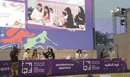 Glimpses of 9th edition of Qatar International Food Festival