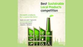 Best local product: Kahramaa contest to raise sustainability awareness