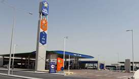 New Salata petrol station