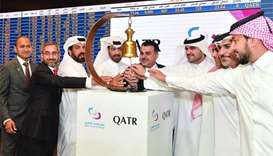 World's largest single country Islamic ETF launched on QSE