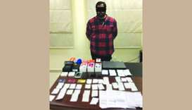 CID arrests Asian man for credit card fraud