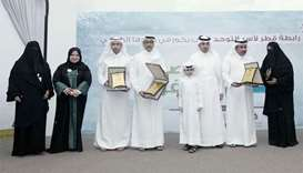 Qatar lends a helping hand to people with autism