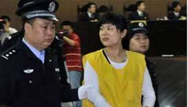 Former Chinese tycoon gets execution swapped for 25 years in prison