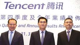 Tencent loses $51bn in market value in 2 days