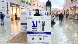 Bowel cancer awareness drive launched at malls