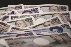Japan yields may drop back below zero as yen restricts central bank