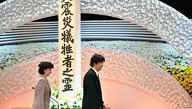 Japanese Prince Akishino (R) and Princess Kiko (L) attend the 8th national memorial service for vict