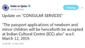 ICC to accept passport application for minors: Indian embassy