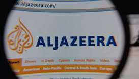 Aljazeera English website recognised as reliable news source