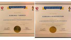 Tarsheed programme wins two prestigious international awards