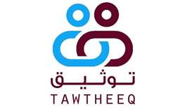 MoTC launches National Authentication System 'Tawtheeq'