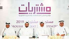 Officials during the announcement of Moushtarayat 2019, which is slated from March 31 to April 2 in