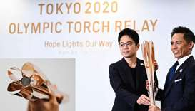 Cherry blossom-themed torch unveiled for Tokyo 2020