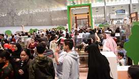 Qatar International agricultural Exhibition
