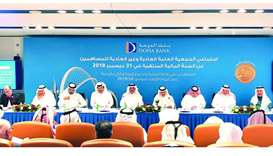 Doha Bank tapping technology to boost operational efficiency