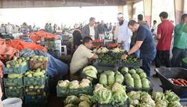Central Vegetable Market at Abu Hamour